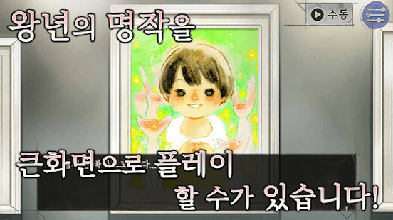 진구지 사부로 Oldies- screenshot thumbnail