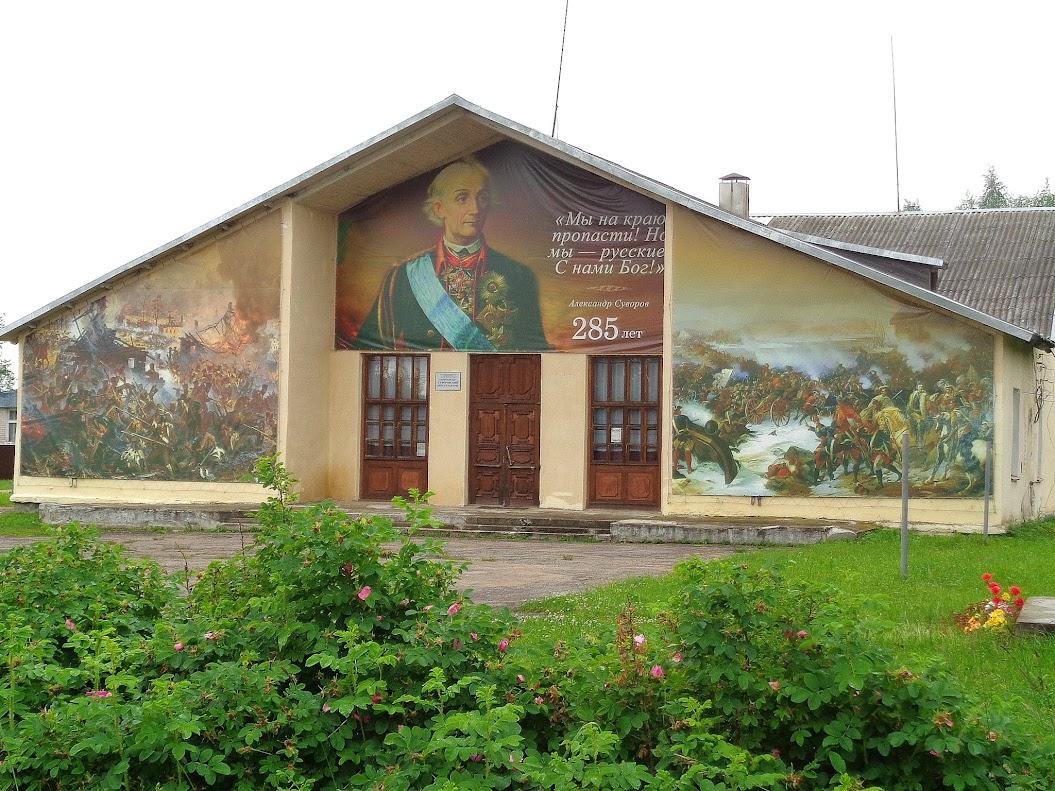 dff35a794b2d0 В соседнем селе Сопины сохранилась каменная церковь Троицы Живоначальной  1800 г., выстроенная, в том числе, на средства Суворова, а чуть дальше в  селе ...