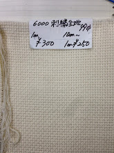 Photo: №6000刺繍生地99巾
