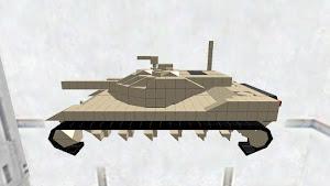 MBT-5B