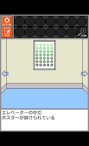 u8131u51fau3057u3088u3046uff01u56f0u3063u305fu30a8u30ecu30d9u30fcu30bfu30fcu7de8 1.0.0 Windows u7528 4
