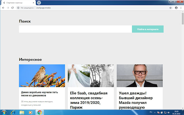 Стартовая Startpage Media