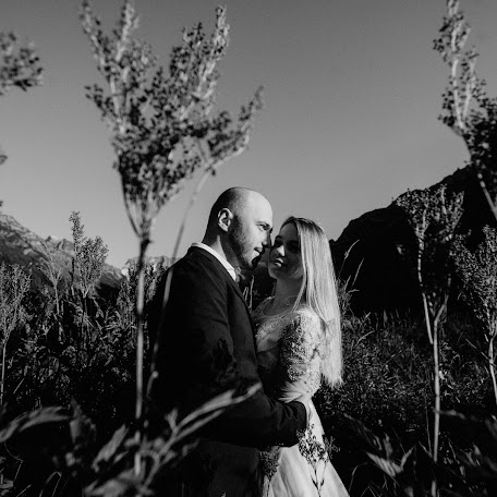 Wedding photographer Ekaterina Surzhok (Raido-Kate). Photo of 12.11.2017