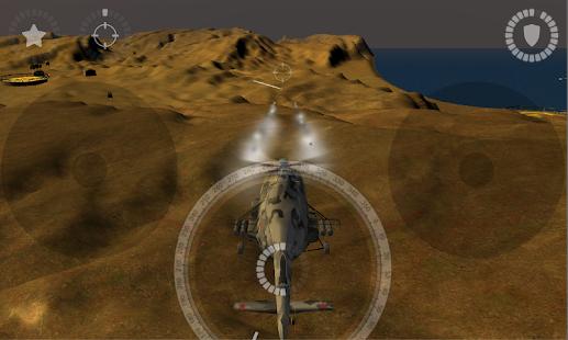 Вертушка: Ударные вертолеты Screenshot