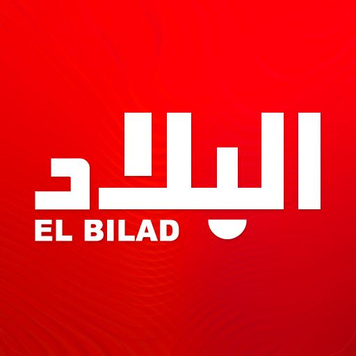 Elbiled.net - Officiel
