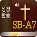 오디오 시내성경-A7R (개역성경+NIV+찬송가) icon