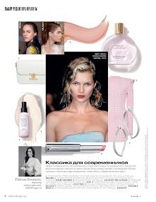 Vogue Россия- screenshot thumbnail
