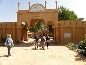 Photo: Al Ain Palace museum