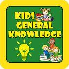 Kids General Knowledge icon