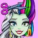Monster High™美容室: 楽しいファッションゲーム