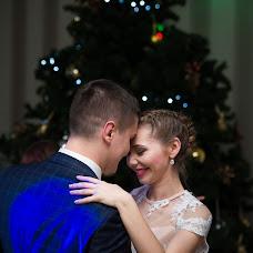 Wedding photographer Vlada Goryainova (Vladahappy). Photo of 01.04.2017