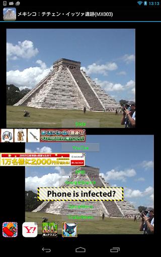 無料旅游Appのメキシコ:チチェン・イッツァ遺跡(MX003)|記事Game