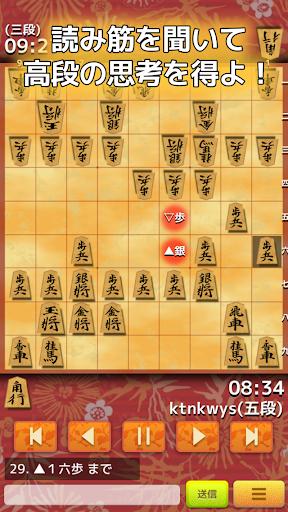 玩棋類遊戲App|実戦将棋ライブ!免費|APP試玩