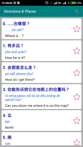 Learn Chinese Offline 2.1 screenshots 5