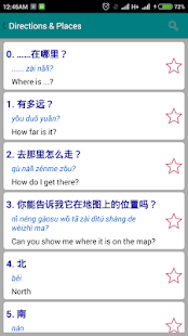 Learn Chinese Offline- screenshot thumbnail