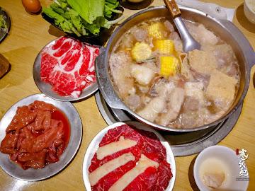 元香沙茶火鍋店