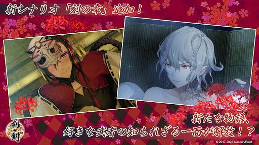 剣が刻  screenshots 2