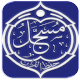 Musajjal Download for PC Windows 10/8/7