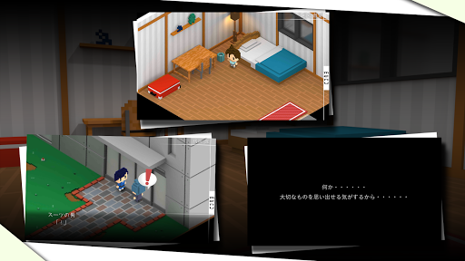 7年後で待ってる game (apk) free download for Android/PC/Windows screenshot