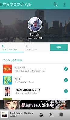 TuneIn Radioのおすすめ画像5