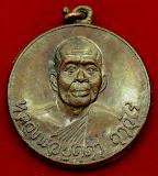 เหรียญหลวงพ่อบุดดา ถาวโร รุ่น4 ม.1 ค่ะ