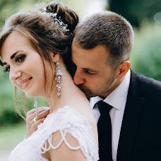 Wedding photographer Nikita Klimovich (klimovichnik). Photo of 01.11.2017