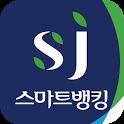 산림조합 SJ스마트뱅킹 icon
