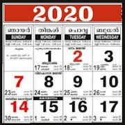 Malayalam Calendar 2020 - മലയാളം കലണ്ടര് 2020