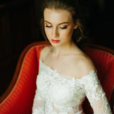 Wedding photographer Yulya Maslova (maslovayulya). Photo of 04.07.2017
