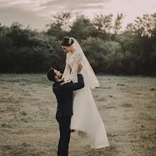 Wedding photographer Ramy Lopez (Ramylopez1). Photo of 12.01.2019