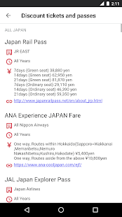 Japan Official Travel App- screenshot thumbnail