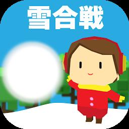 4月17日にオススメゲームに選定 オンライン雪合戦 Androidゲームズ
