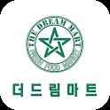 더드림마트 흥덕점 icon