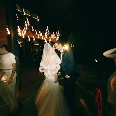 Huwelijksfotograaf Ulyana Rudich (UlianaRudich). Foto van 05.10.2016