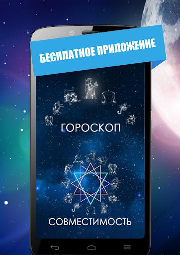 Гороскоп на сегодня и гороскоп на завтрашний день для всех людей рожденных под знаком весы в период с 23 сентября по 22 октября.