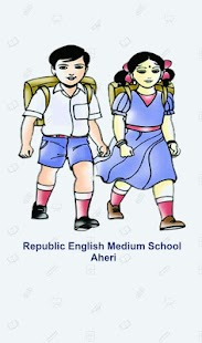 Republic English Medium School - náhled