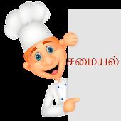 Samayal - Tamil Recipes