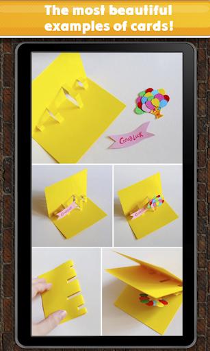 玩免費娛樂APP|下載Paper greeting cards app不用錢|硬是要APP