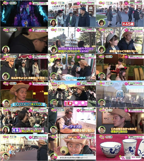 (TV-Variety)(720p) ノンストップ!乃木坂46ディズニー旅 180108
