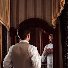 Wedding photographer Tatyana Morgunova (karmi). Photo of 04.09.2015