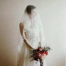 Wedding photographer Joanna Jaskólska (JoannaJaskols). Photo of 05.01.2018