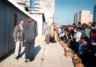Photo: 1999 - Пасха