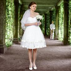 Wedding photographer Sergey Balanyan (balanian). Photo of 29.11.2017