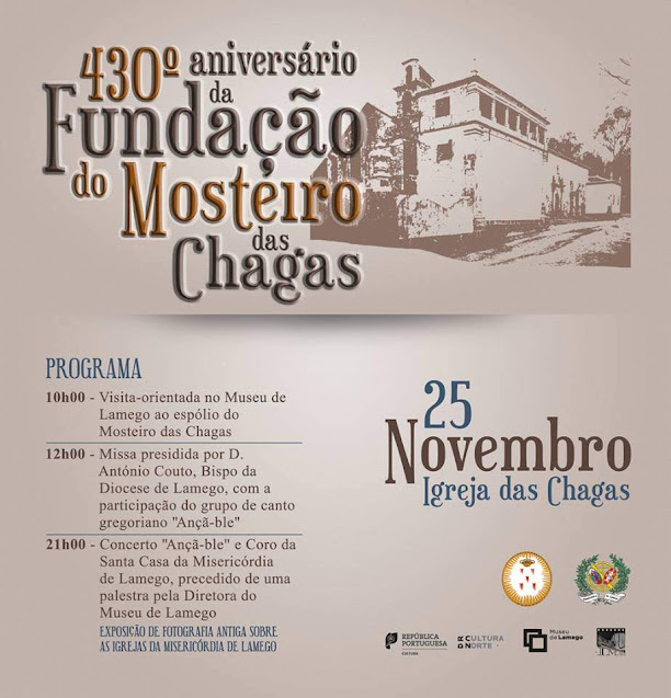 Misericórdia de Lamego celebra fundação do Mosteiro das Chagas com programa cultural