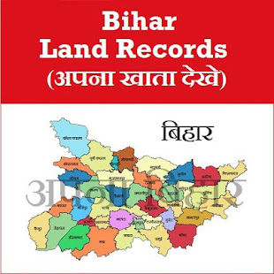 App Search Bihar Land Records Online || अपना खाता देखे APK for Windows Phone