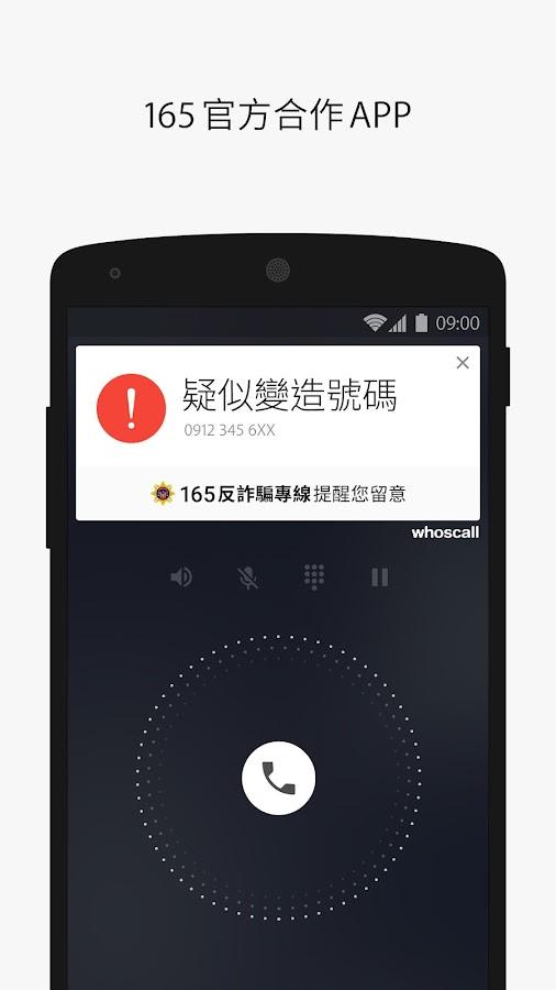Whoscall 來電辨識 & 封鎖 - Google Play Android 應用程式