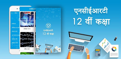 ncert 12th class books in hindi apps on google play