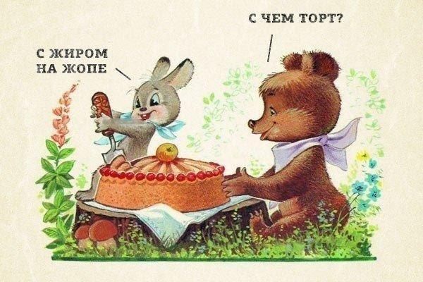 liVQTzheliSAzUNm6g5o8SOJKwwMczLIFmcYQZ0Fk4o=w600 h400 no - Волгоградцы, улыбаемся и машем))))!