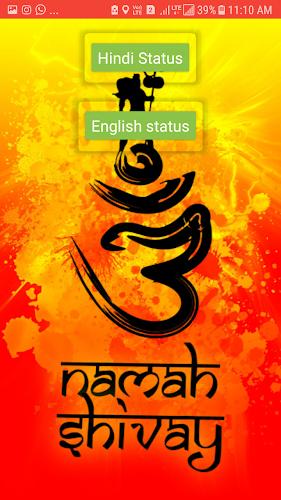 Download Latest mahakal status-2018 APK latest version App by