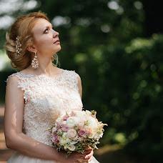 Wedding photographer Marina Novik (marinanovik). Photo of 10.08.2017